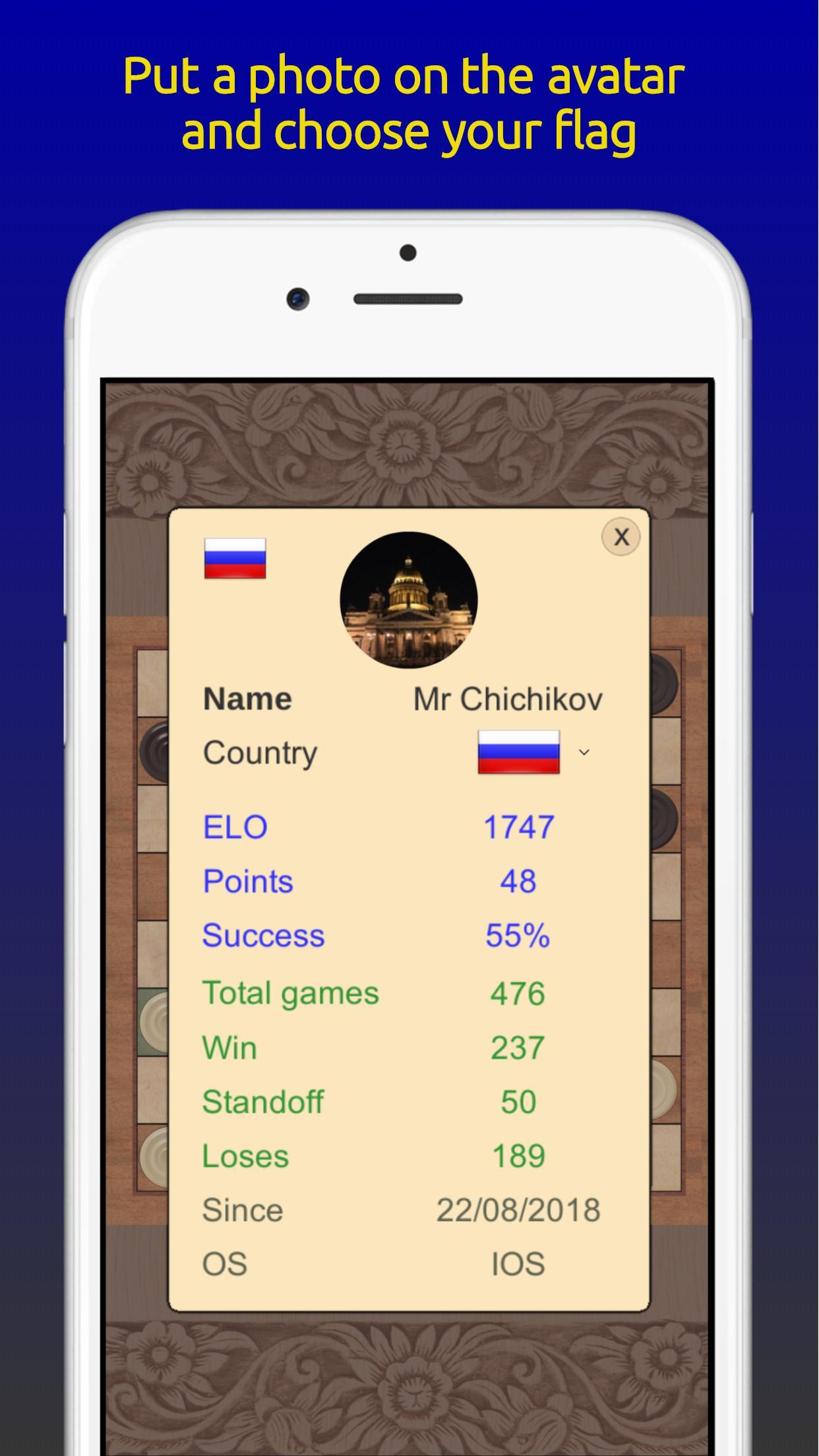 Checkers Online 3.7.1 Screenshot 2
