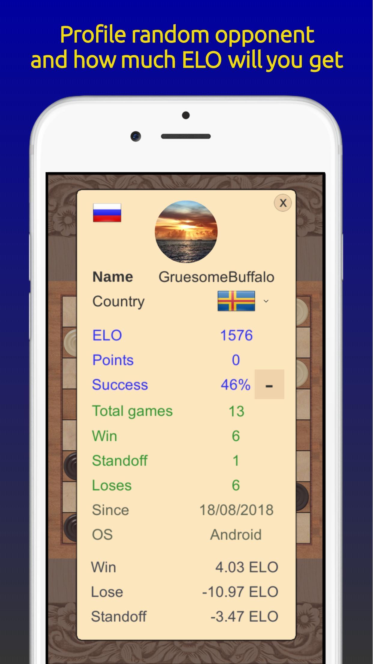 Checkers Online 3.7.1 Screenshot 4