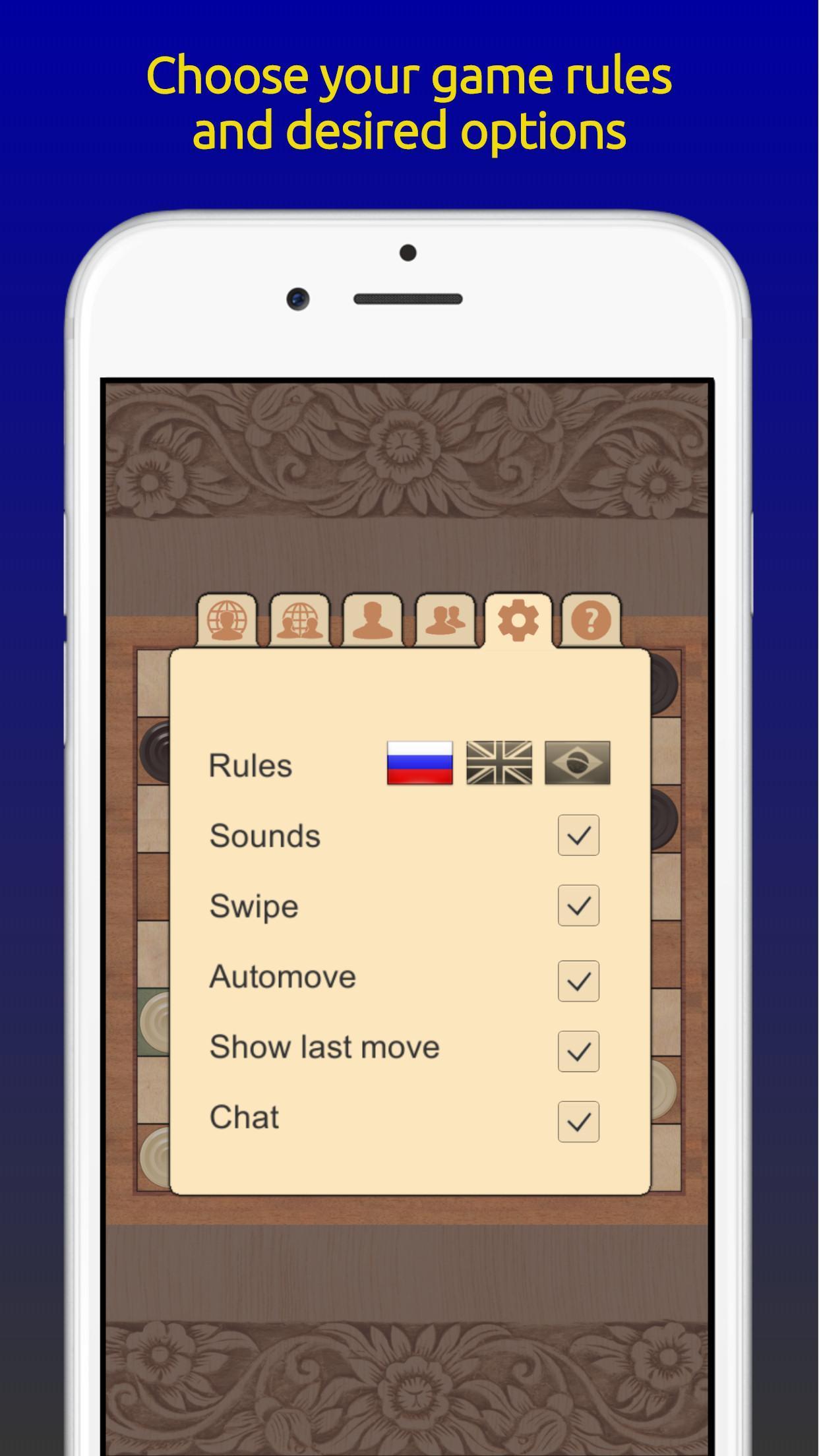 Checkers Online 3.7.1 Screenshot 8