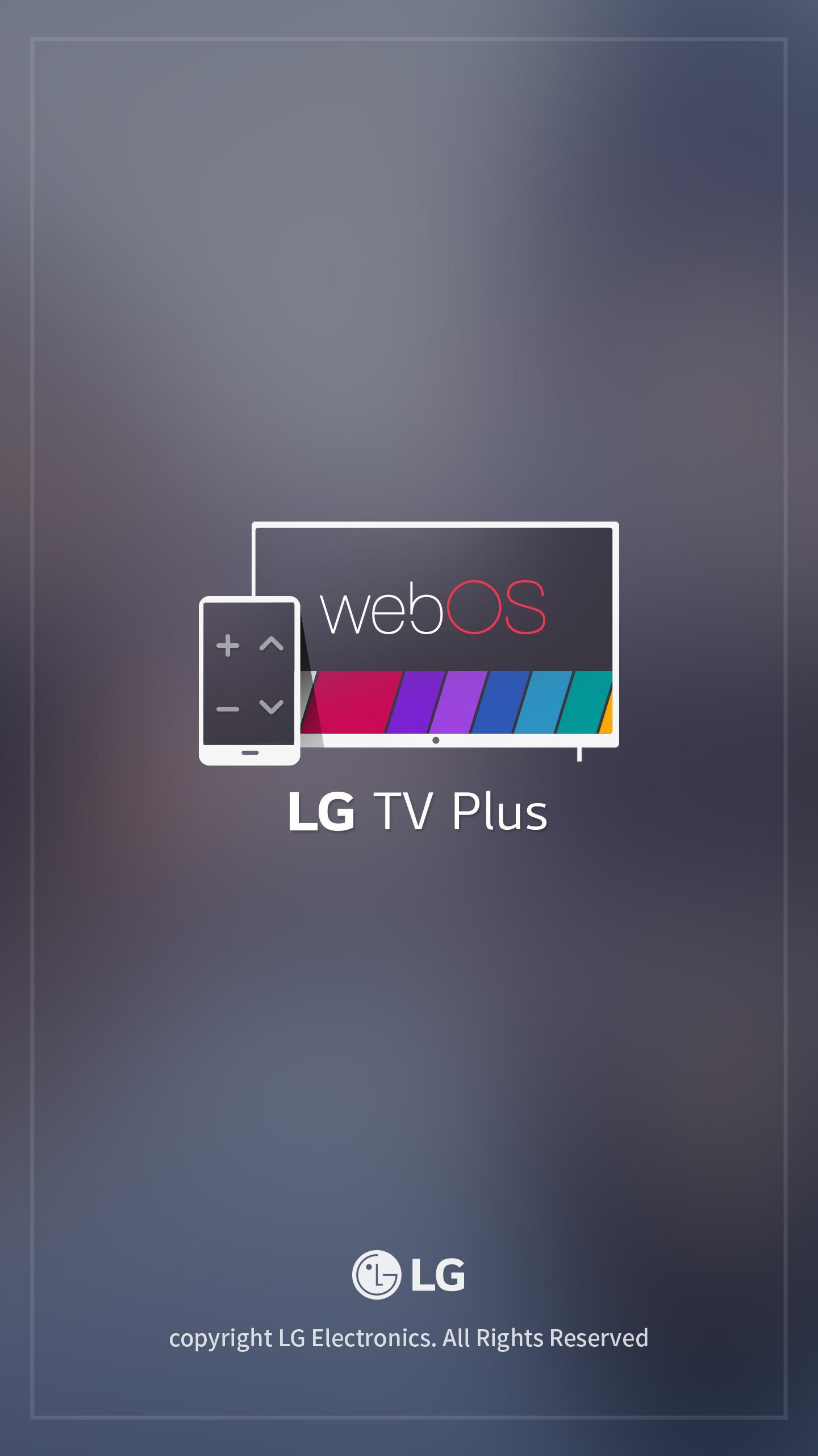 LG TV Plus 4.7.0 Screenshot 1