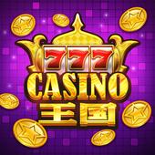 カジノ王国~無料カジノスロットゲーム~ app icon