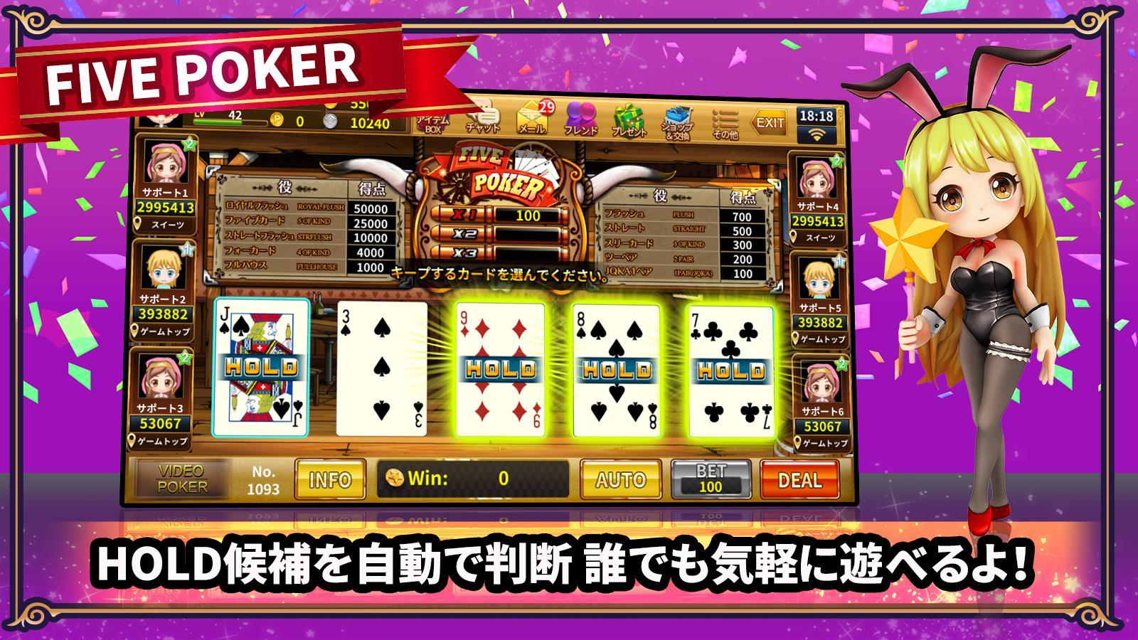 カジノ王国~無料カジノスロットゲーム~ 2.0 Screenshot 2