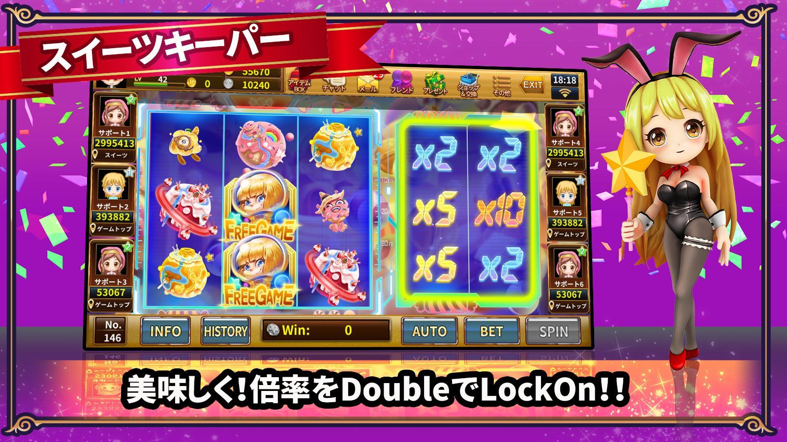 カジノ王国~無料カジノスロットゲーム~ 2.0 Screenshot 3