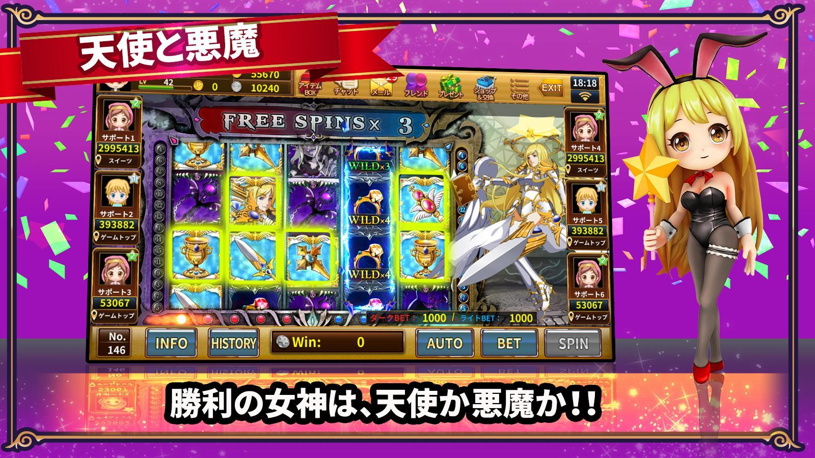 カジノ王国~無料カジノスロットゲーム~ 2.0 Screenshot 4