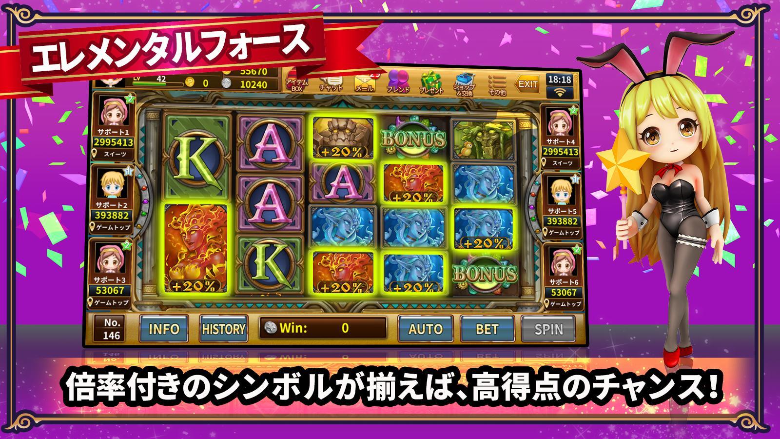 カジノ王国~無料カジノスロットゲーム~ 2.0 Screenshot 5