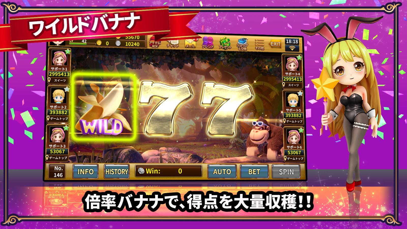 カジノ王国~無料カジノスロットゲーム~ 2.0 Screenshot 6