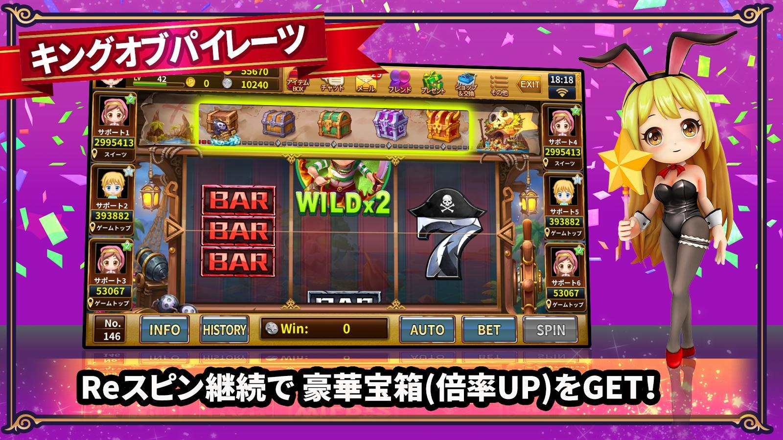 カジノ王国~無料カジノスロットゲーム~ 2.0 Screenshot 7
