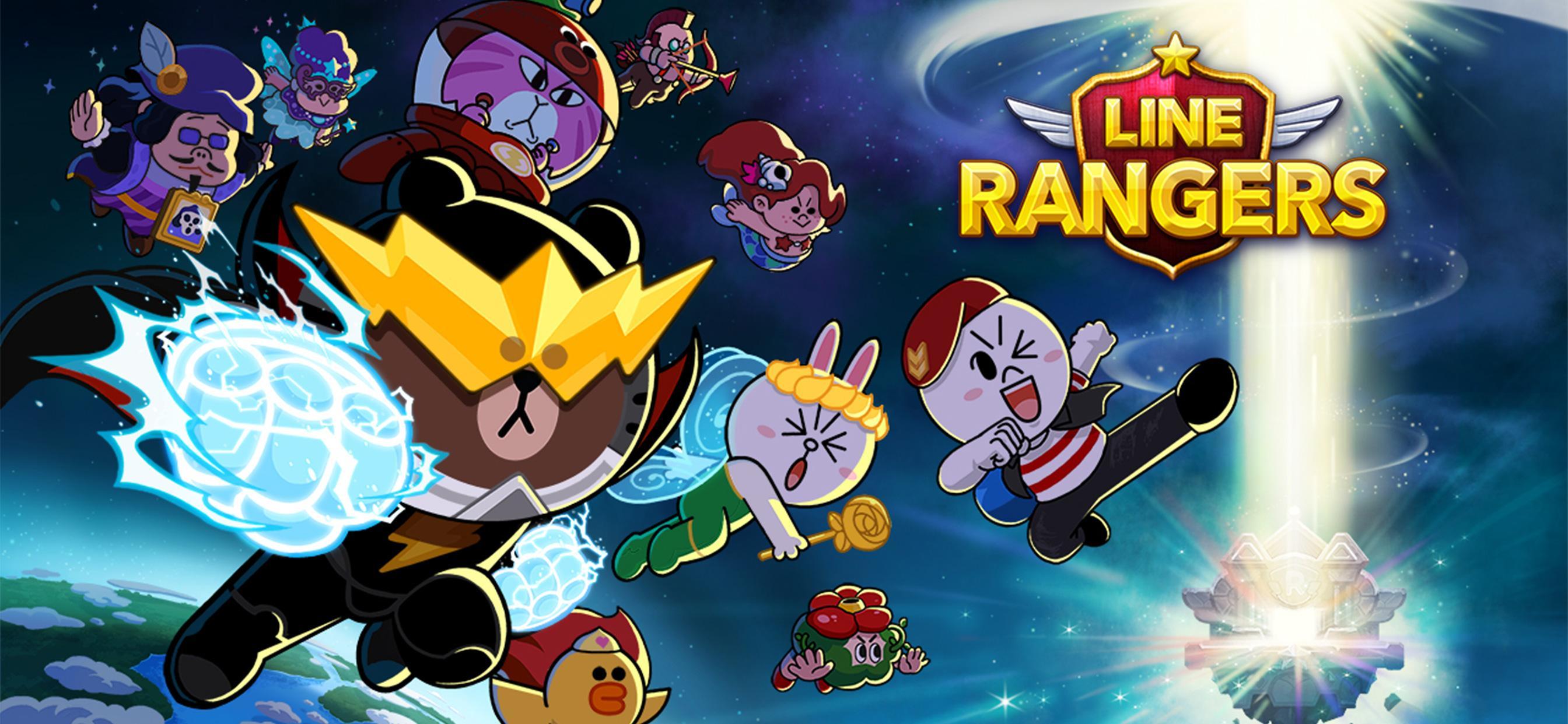 LINE Rangers a tower defense RPG w/Brown & Cony 6.7.0 Screenshot 10