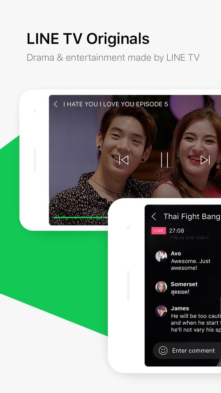 LINE TV 3.9.0 Screenshot 2