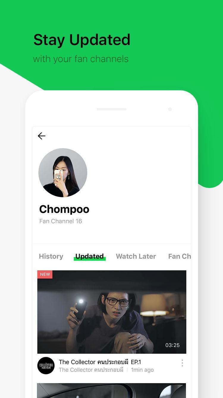 LINE TV 3.9.0 Screenshot 5