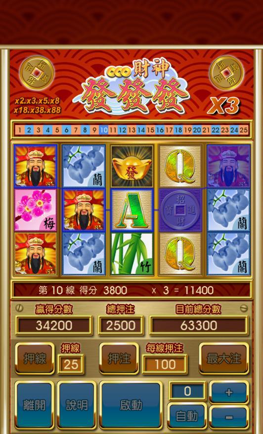 777 Slot 財神發發發-老虎機拉霸機25線 1.5 Screenshot 7