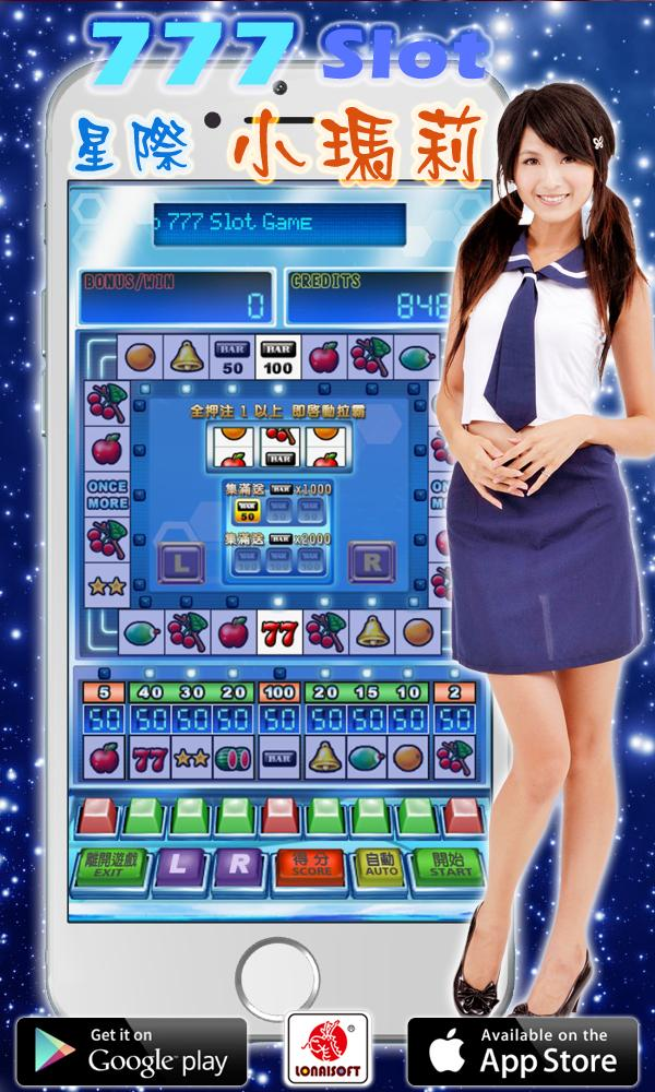 777 Slot Star 1.6 Screenshot 1