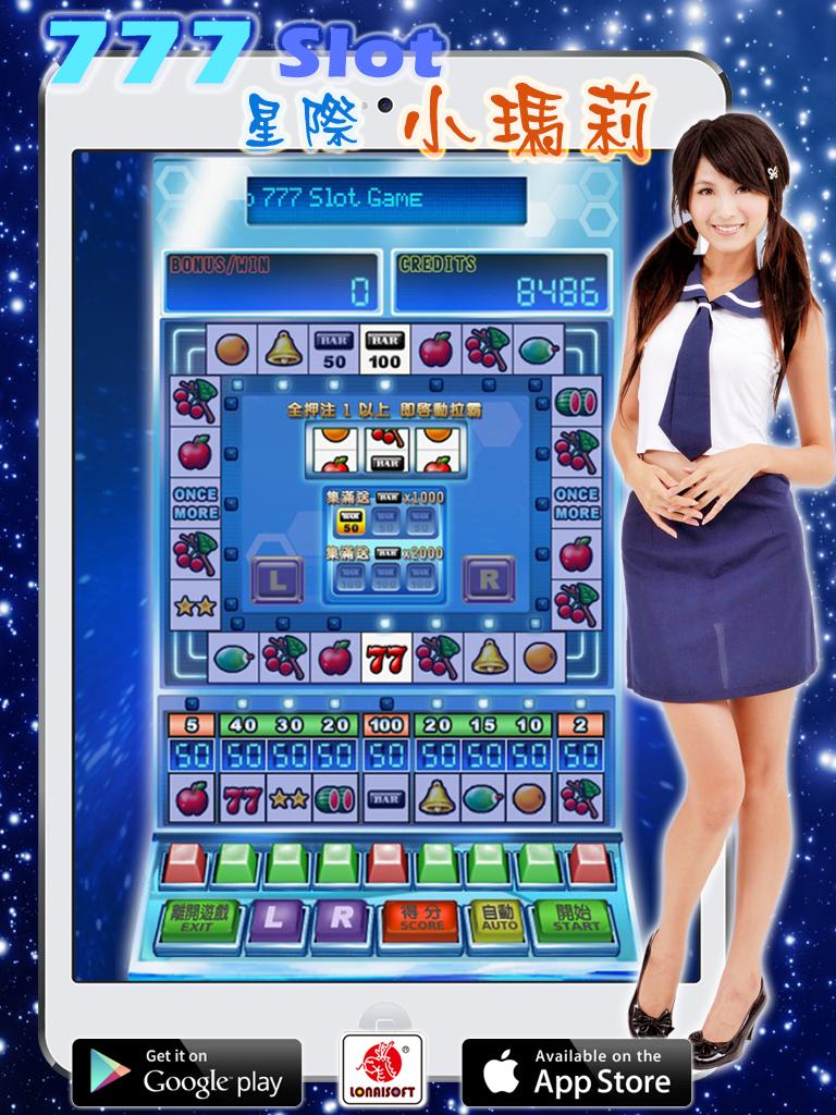 777 Slot Star 1.6 Screenshot 6