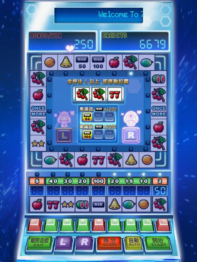 777 Slot Star 1.6 Screenshot 7