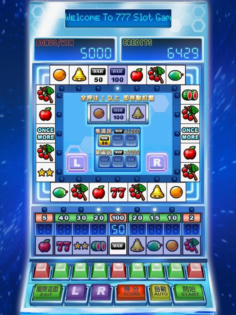 777 Slot Star 1.6 Screenshot 8