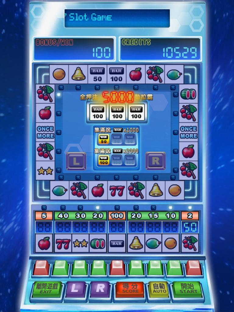 777 Slot Star 1.6 Screenshot 9