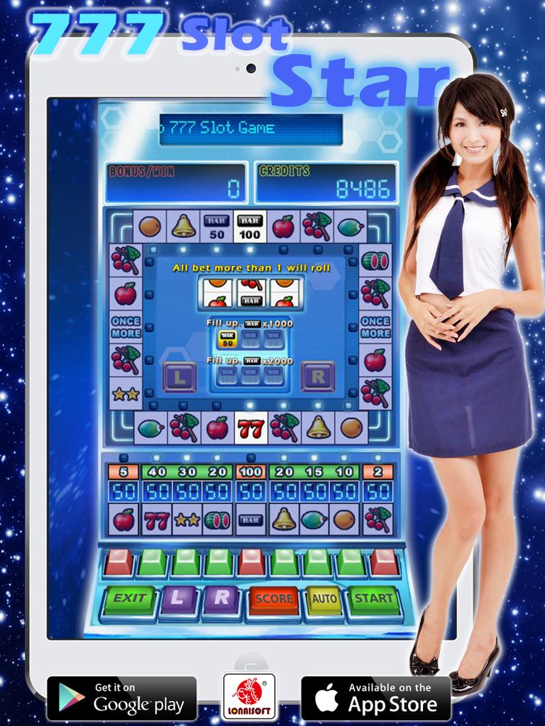777 Star Slot Machine 1.8 Screenshot 6
