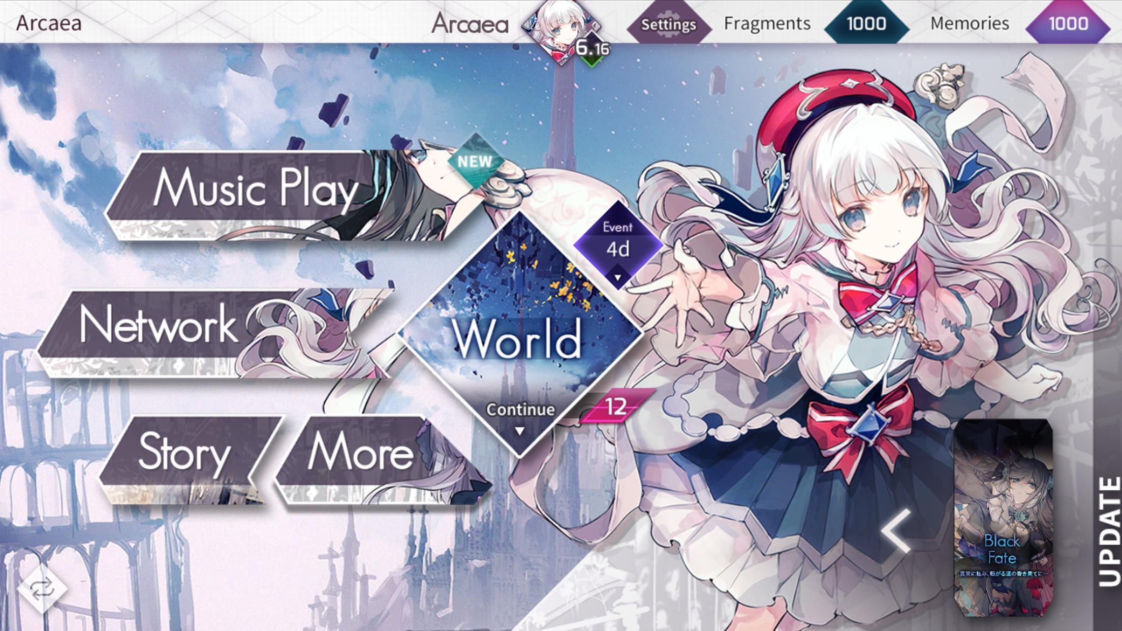 Arcaea New Dimension Rhythm Game 3.2.4 Screenshot 1