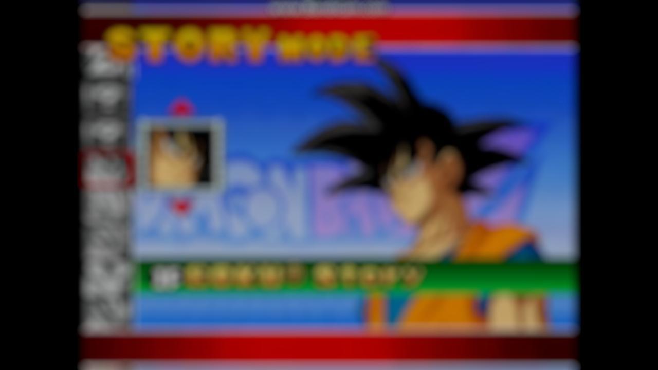 Emulator for DBZ Supersonic Warriors & Tips 3761 Screenshot 3