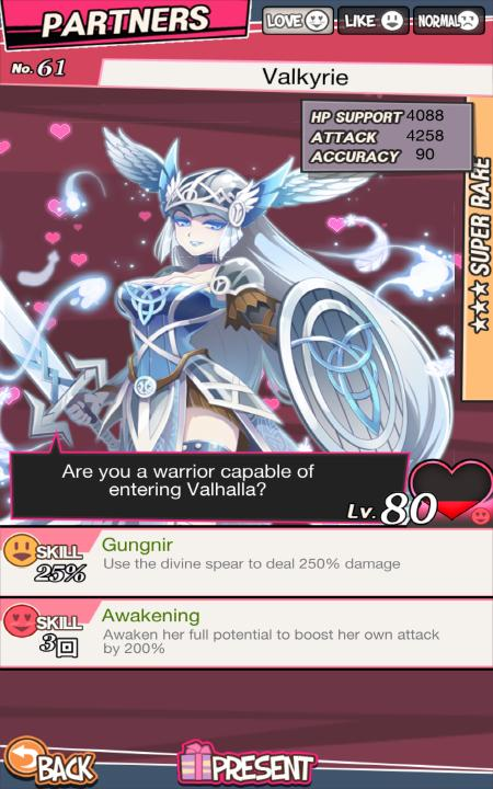 Dungeon & Girls: Card RPG 1.3.6 Screenshot 7