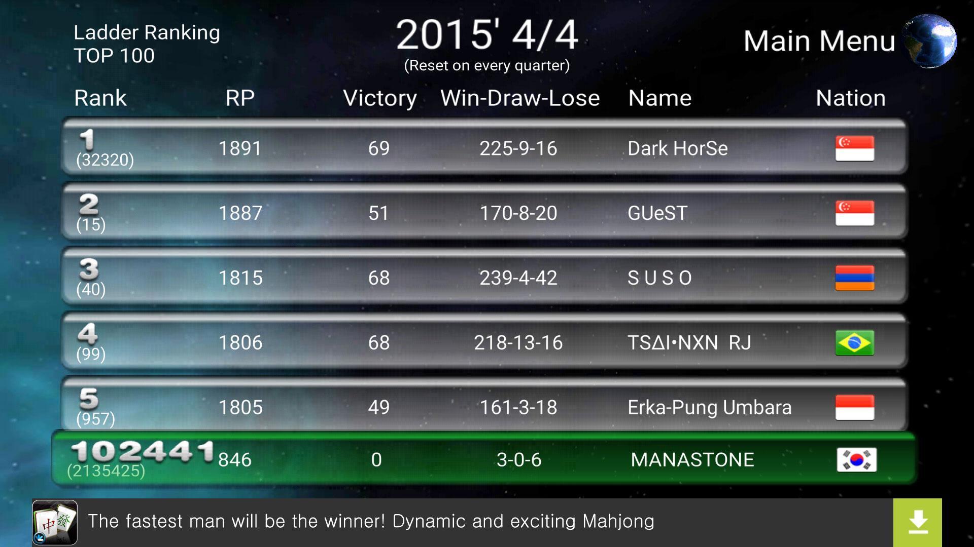 World Chess Championship 2.09.02 Screenshot 18