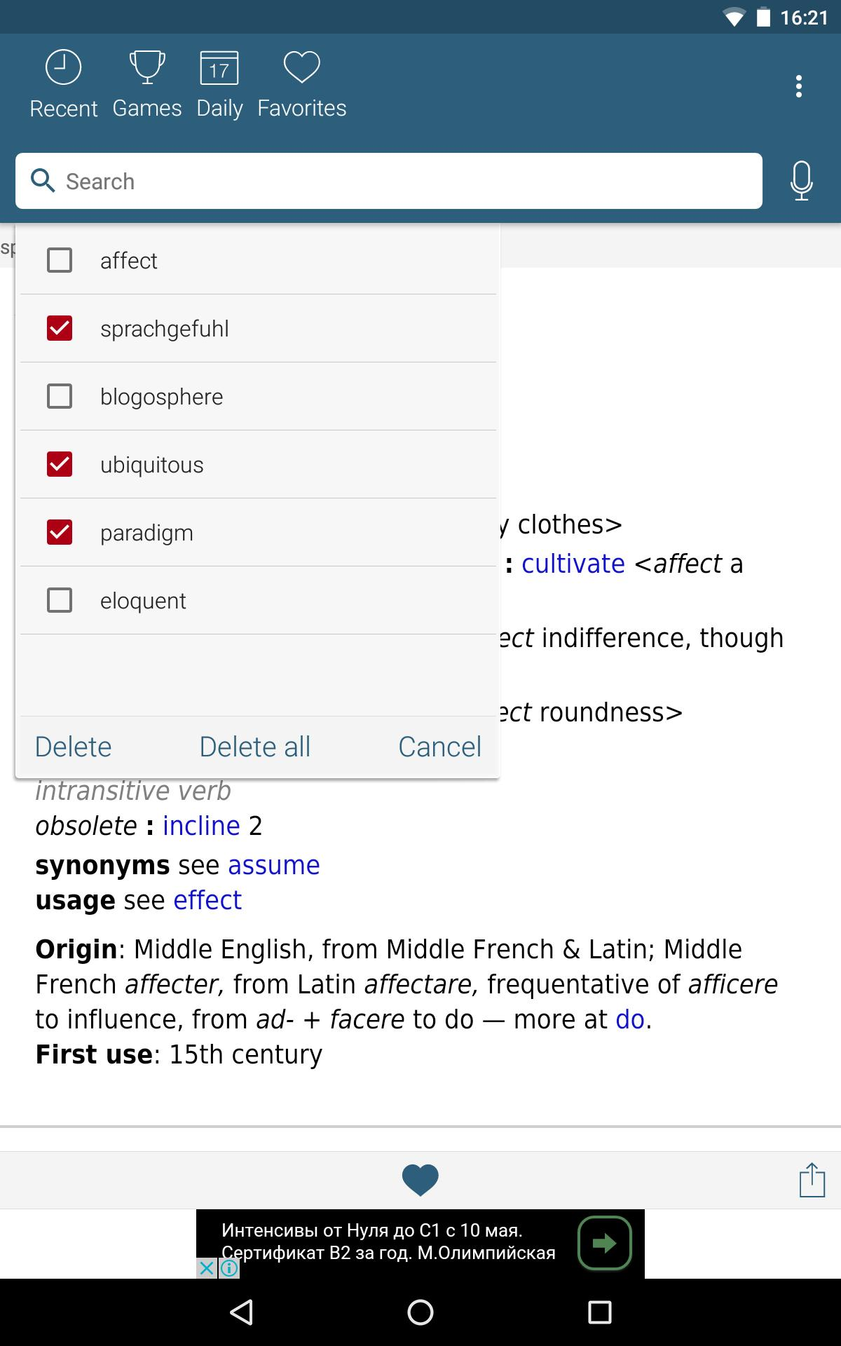 Dictionary - Merriam-Webster 4.3.4 Screenshot 13