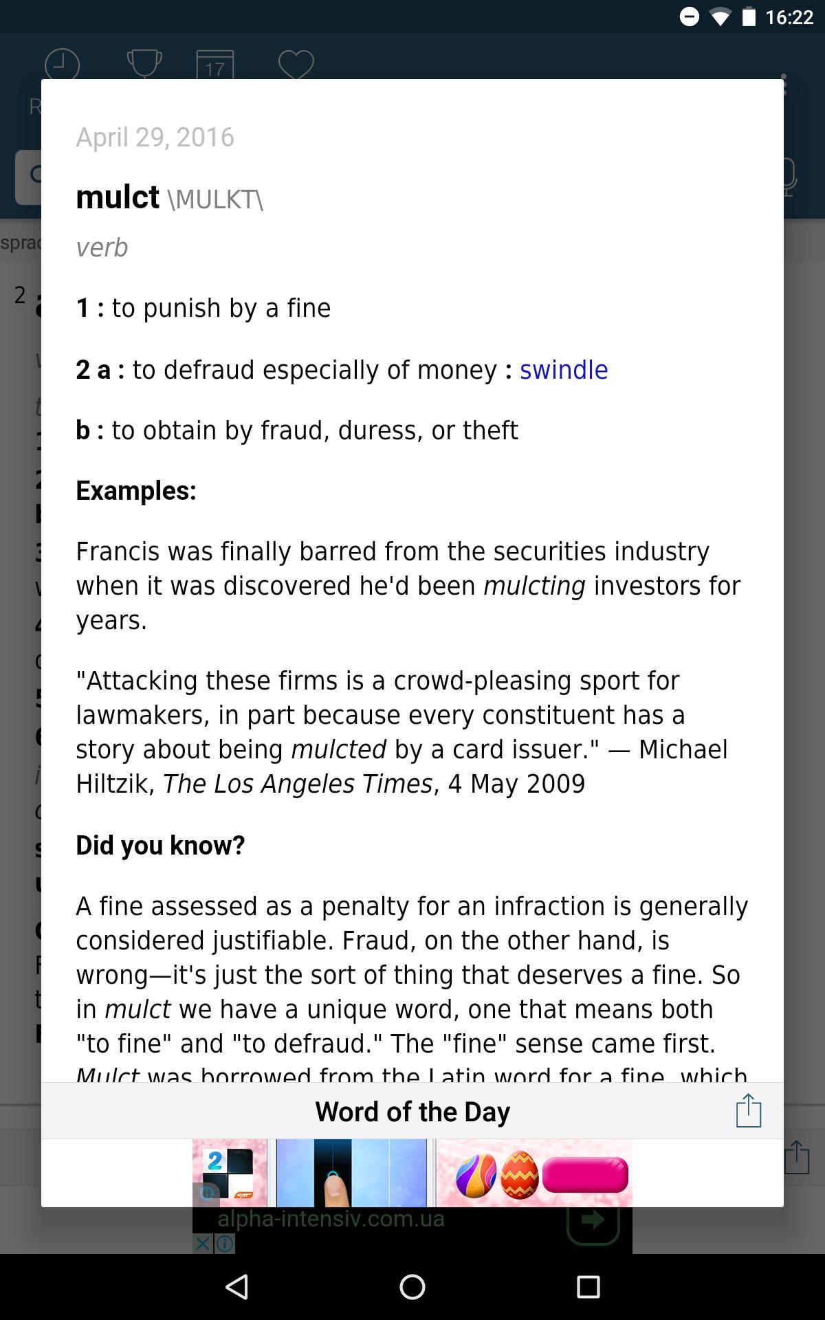 Dictionary - Merriam-Webster 4.3.4 Screenshot 14