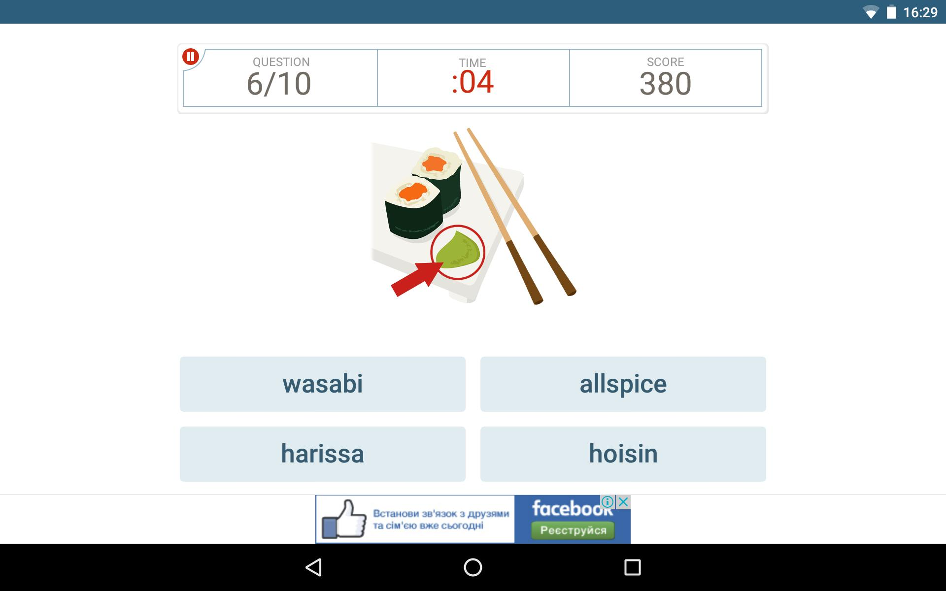 Dictionary - Merriam-Webster 4.3.4 Screenshot 16