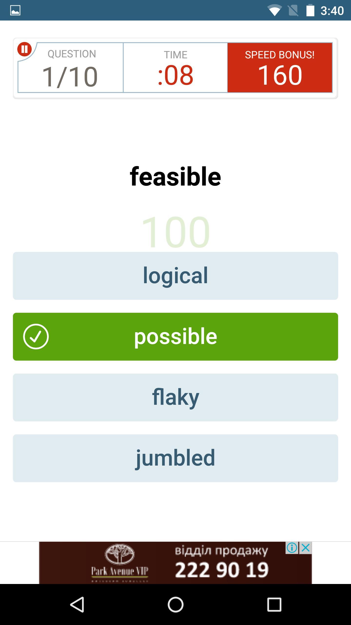 Dictionary - Merriam-Webster 4.3.4 Screenshot 8