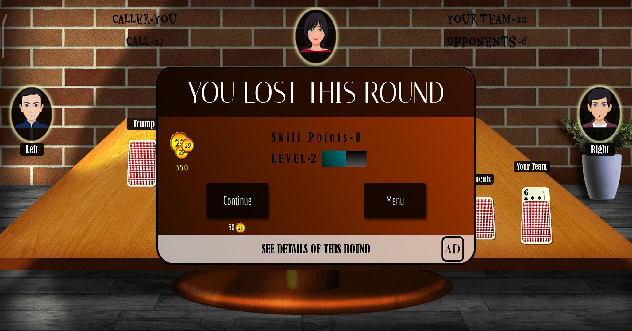 29 Card Game 4.0.10 Screenshot 4