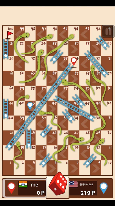 Snakes & Ladders King 20.04.02 Screenshot 1