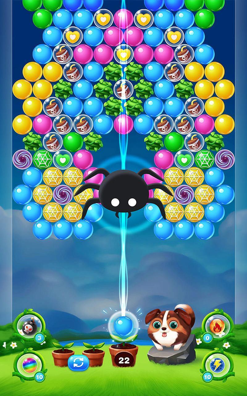 Bubble Shooter Balls 3.03.5020 Screenshot 11