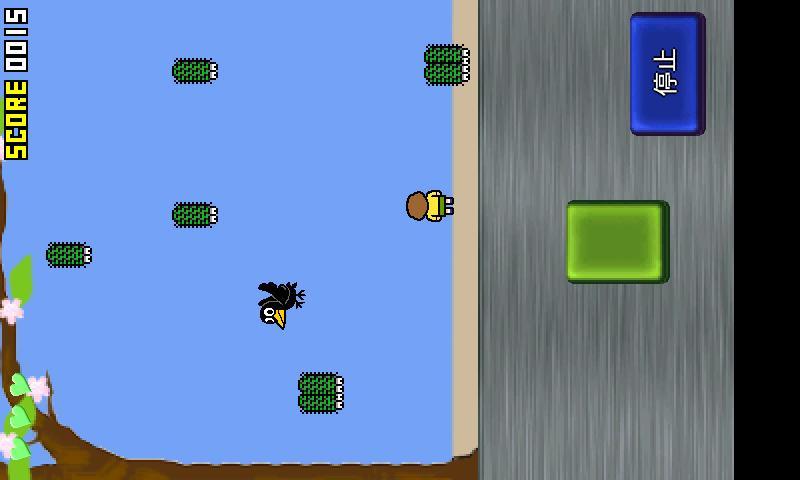 おばちゃん大集合 2.0 Screenshot 3
