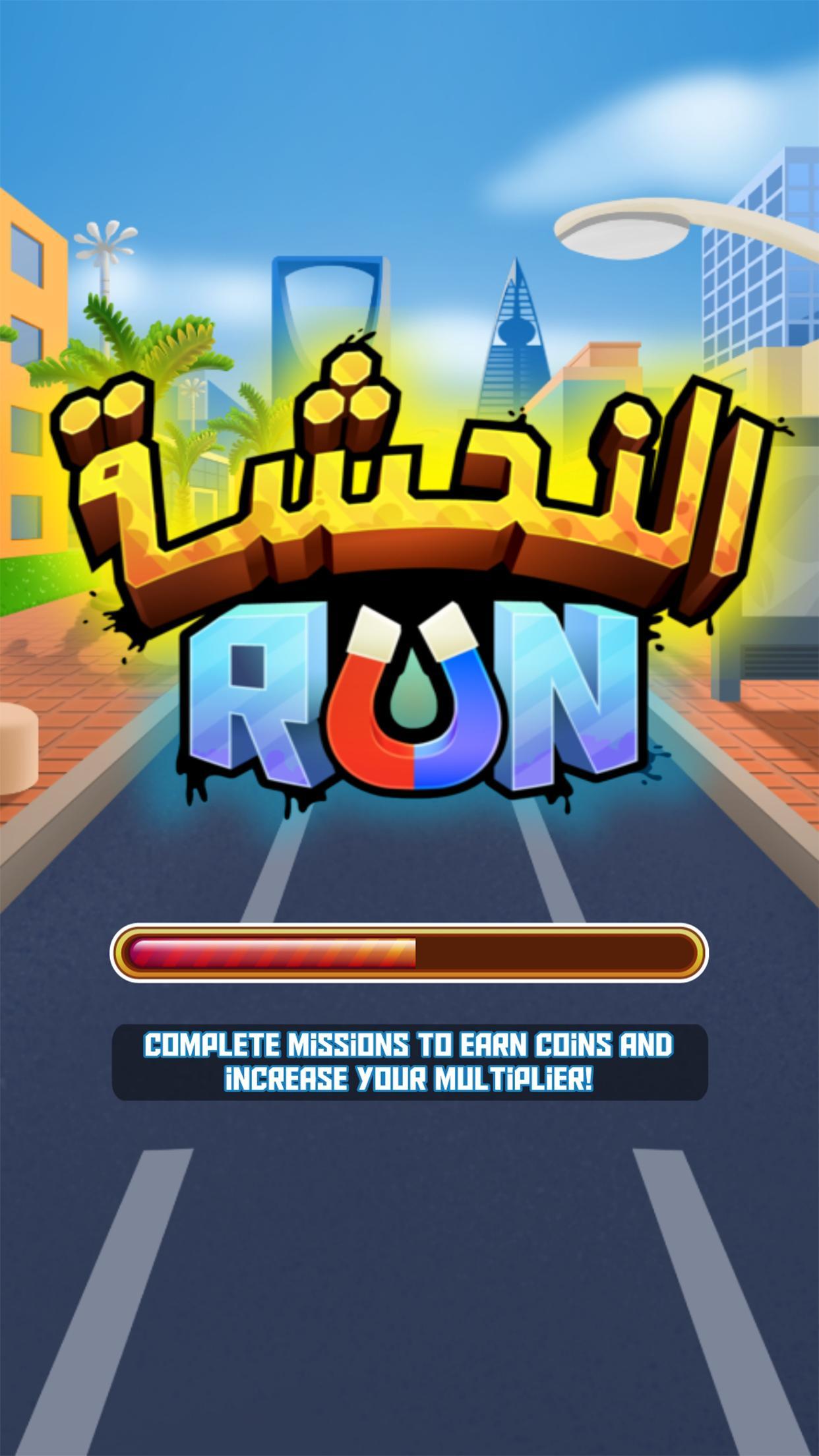 النحشة Run 1.3.3 Screenshot 1