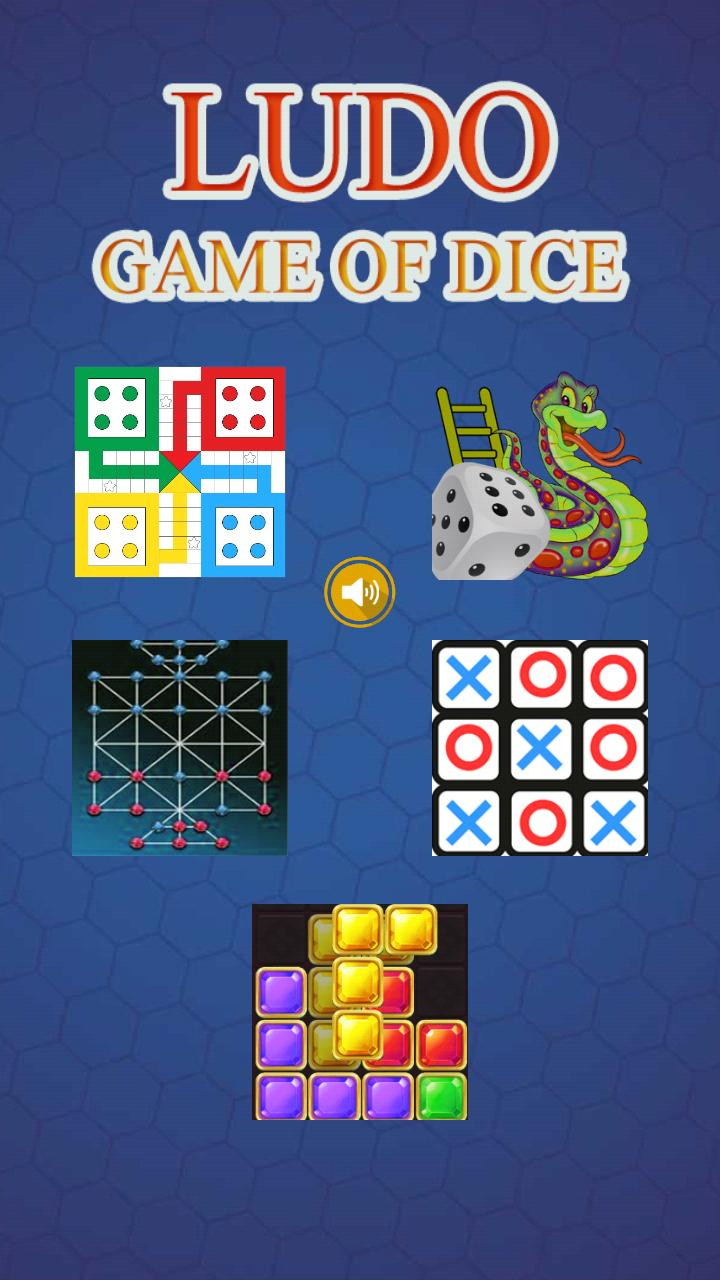 Ludo Champion 1.1.5 Screenshot 1