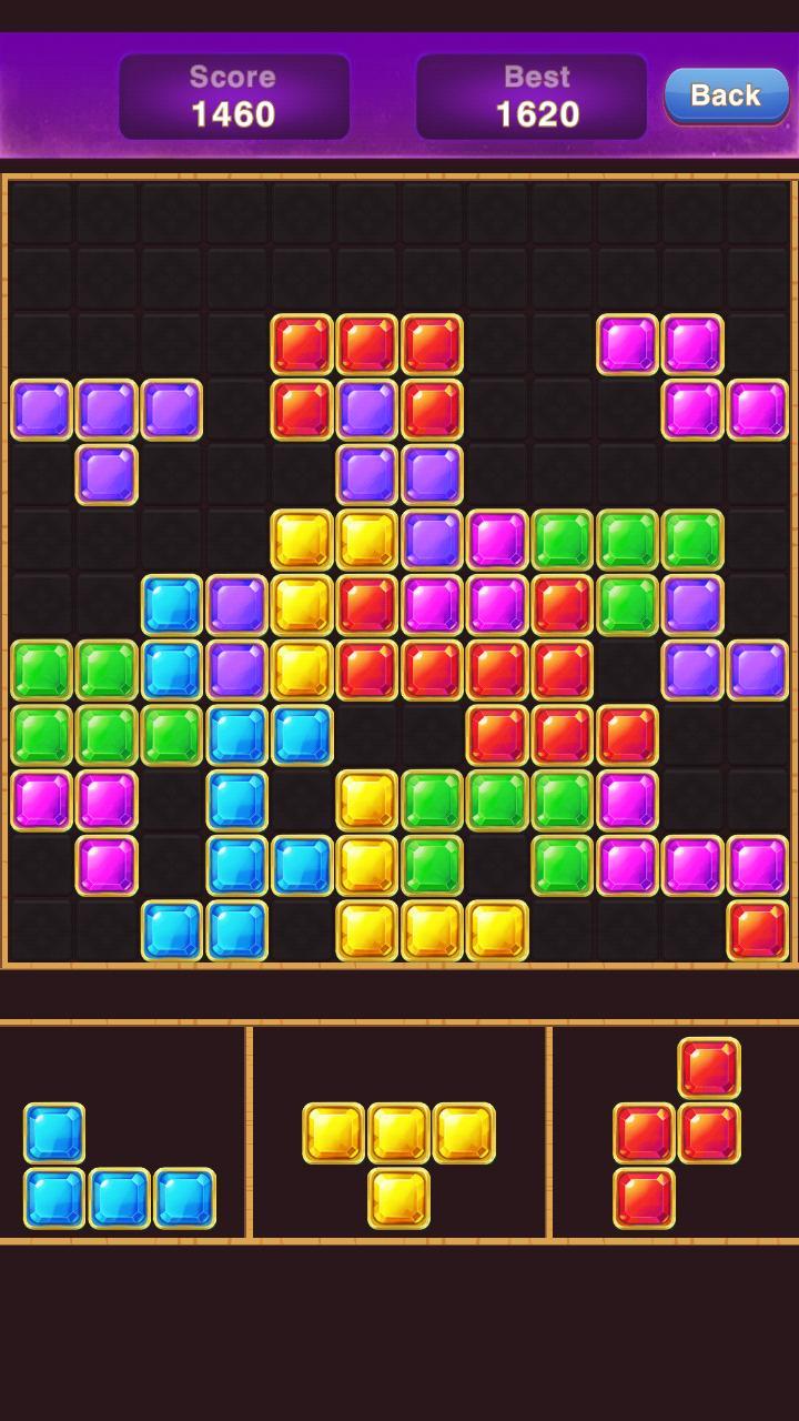 Ludo Champion 1.1.5 Screenshot 6