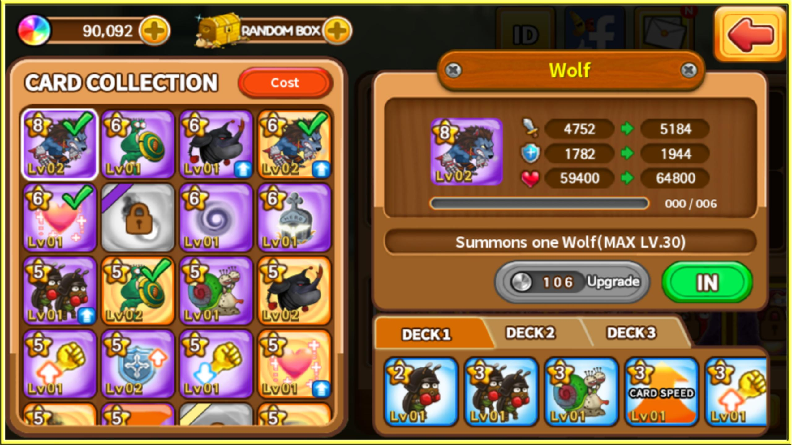 Larva Heroes: Battle League 2.4.6 Screenshot 21