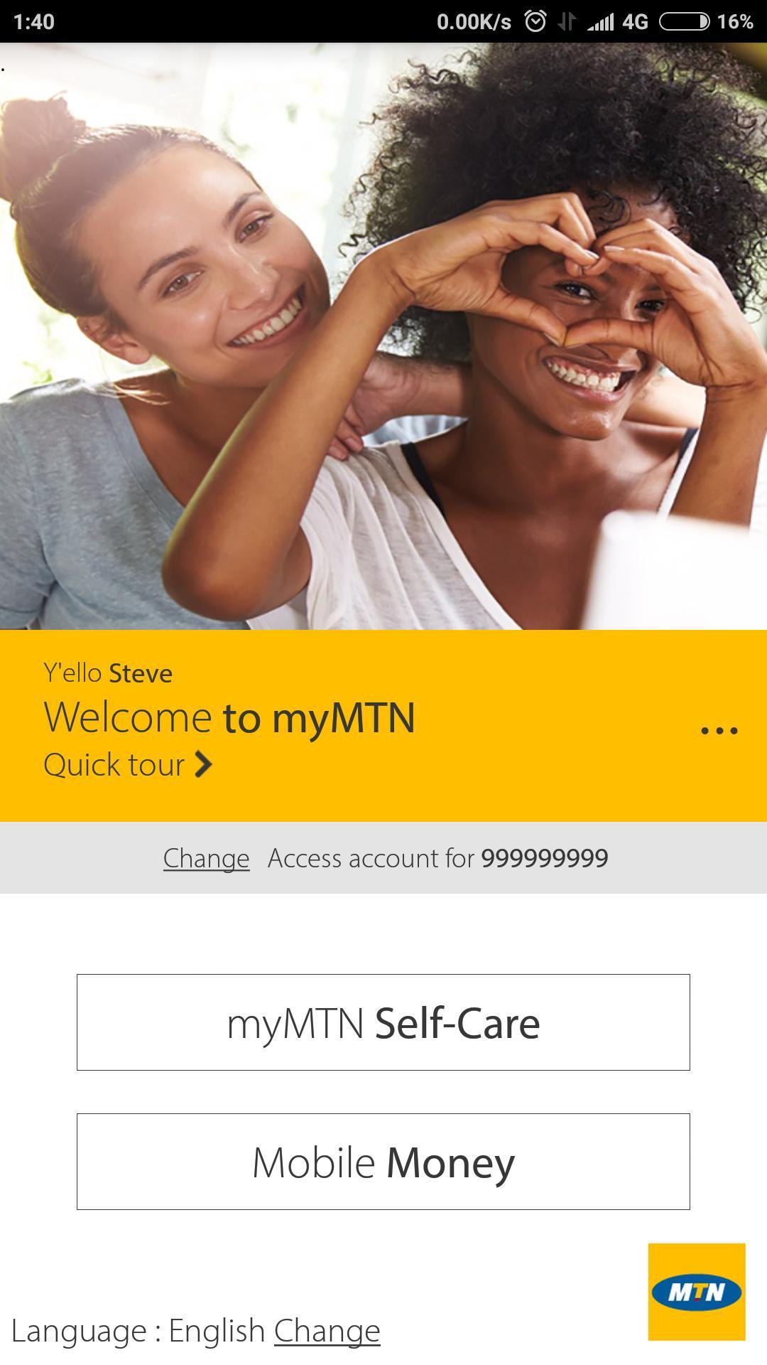 MyMTN 3.0.1 Screenshot 1