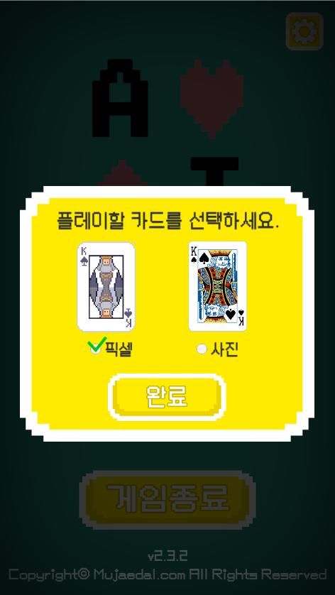 AI 원카드 2.3.2 Screenshot 1