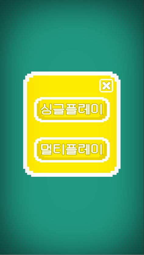 AI 원카드 2.3.2 Screenshot 3