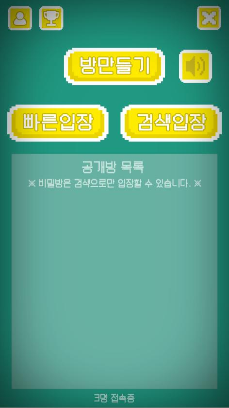 AI 원카드 2.3.2 Screenshot 5