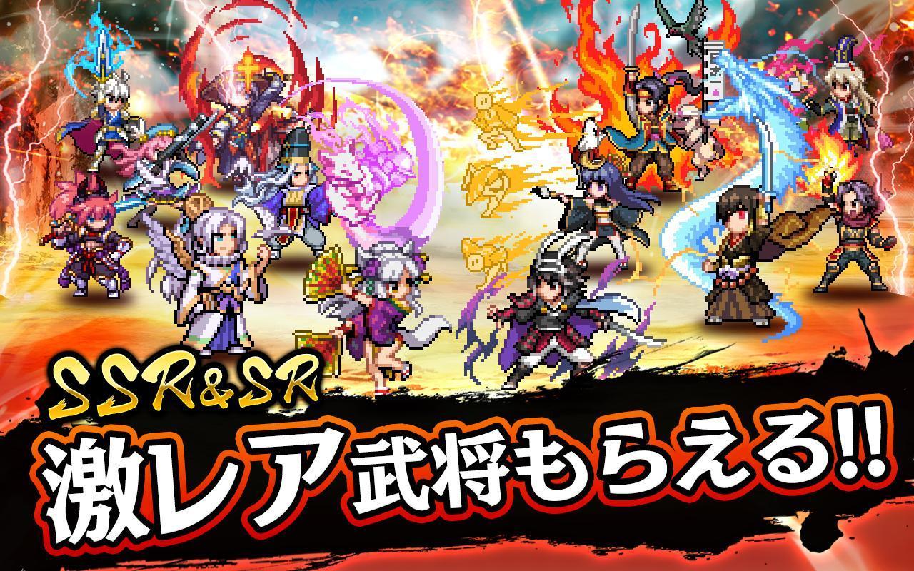 【サムキン】戦乱のサムライキングダム:本格合戦・戦国ゲーム! 4.3.8 Screenshot 1