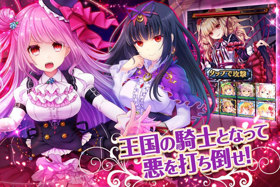 ファルキューレの紋章 【美少女育成×萌えゲームRPG】 3.1.16 Screenshot 4