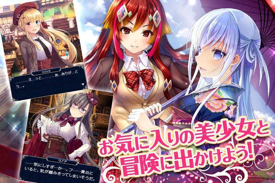 ファルキューレの紋章 【美少女育成×萌えゲームRPG】 3.1.16 Screenshot 5