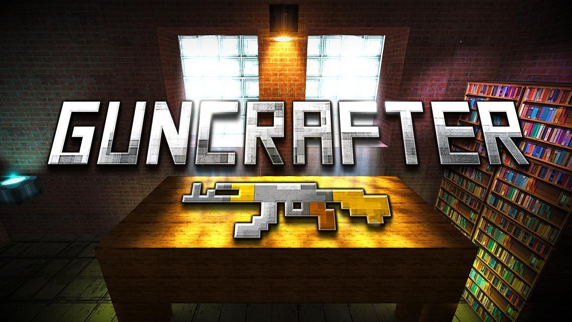 GunCrafter 2.3 Screenshot 12