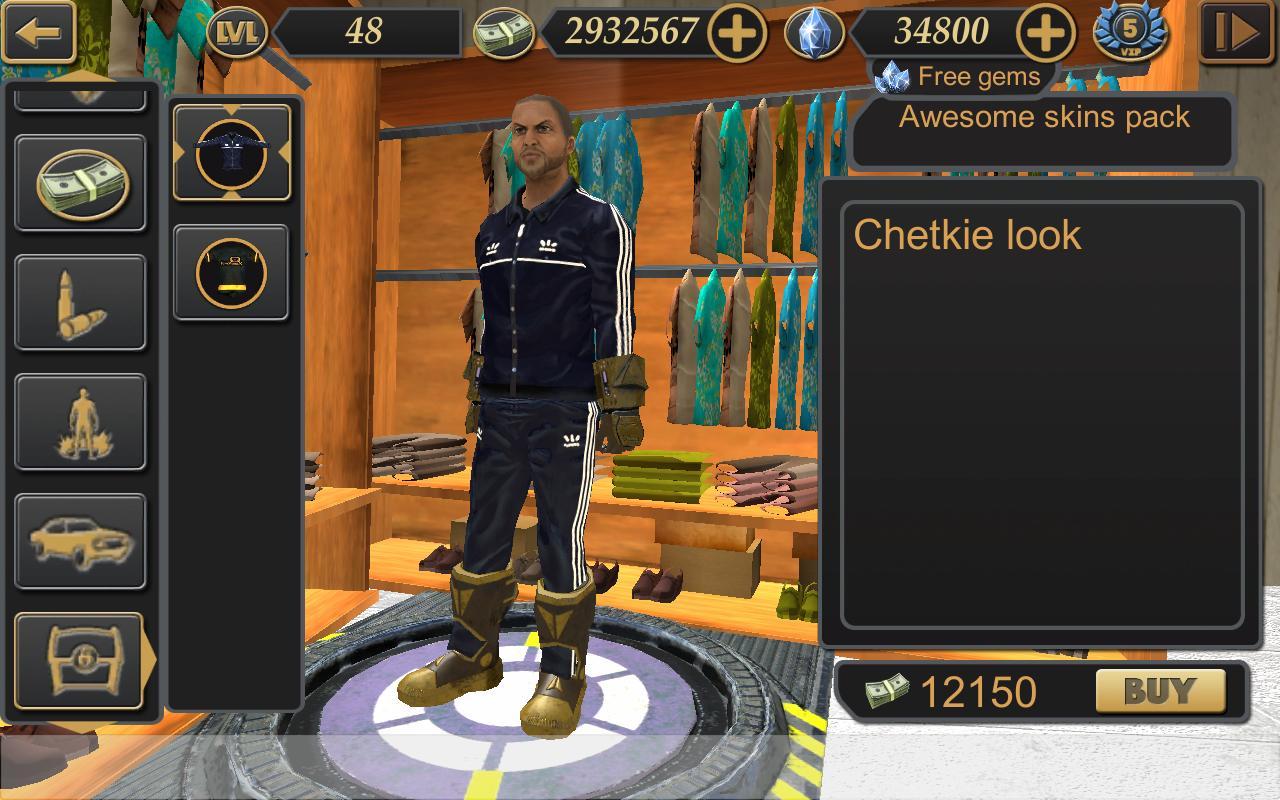 Vegas Crime Simulator 2 2.1.190 Screenshot 4