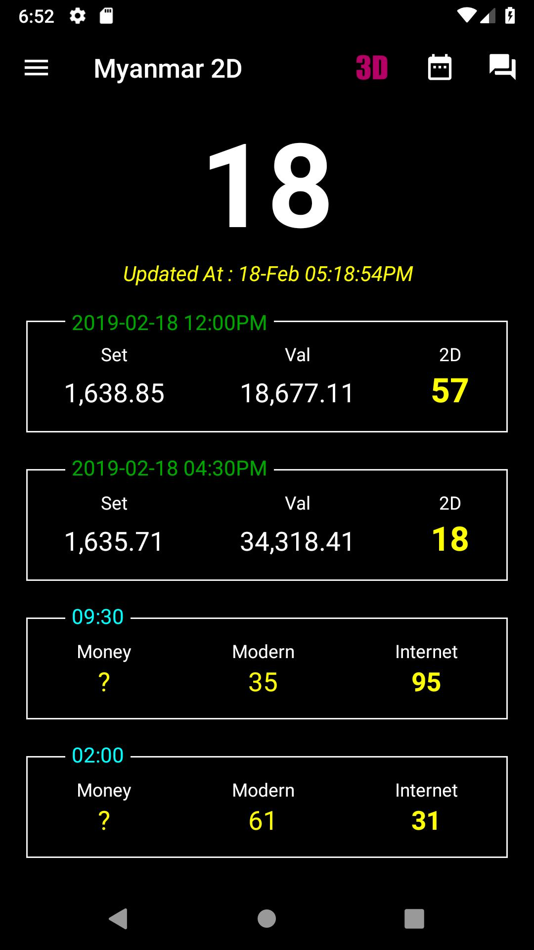 Myanmar 2D/3D Live Update - MMDroidUser 1.3.02 Screenshot 1