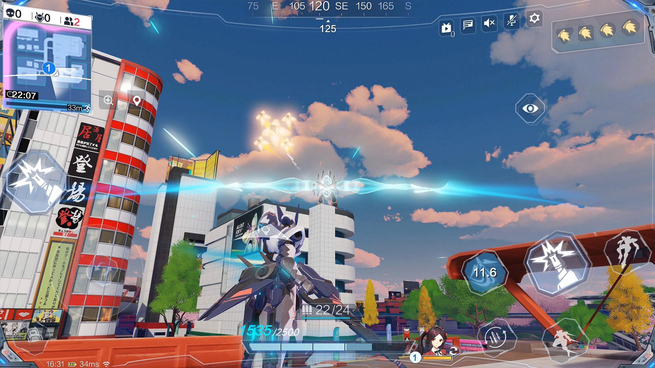 Super Mecha Champions 1.0.8778 Screenshot 6