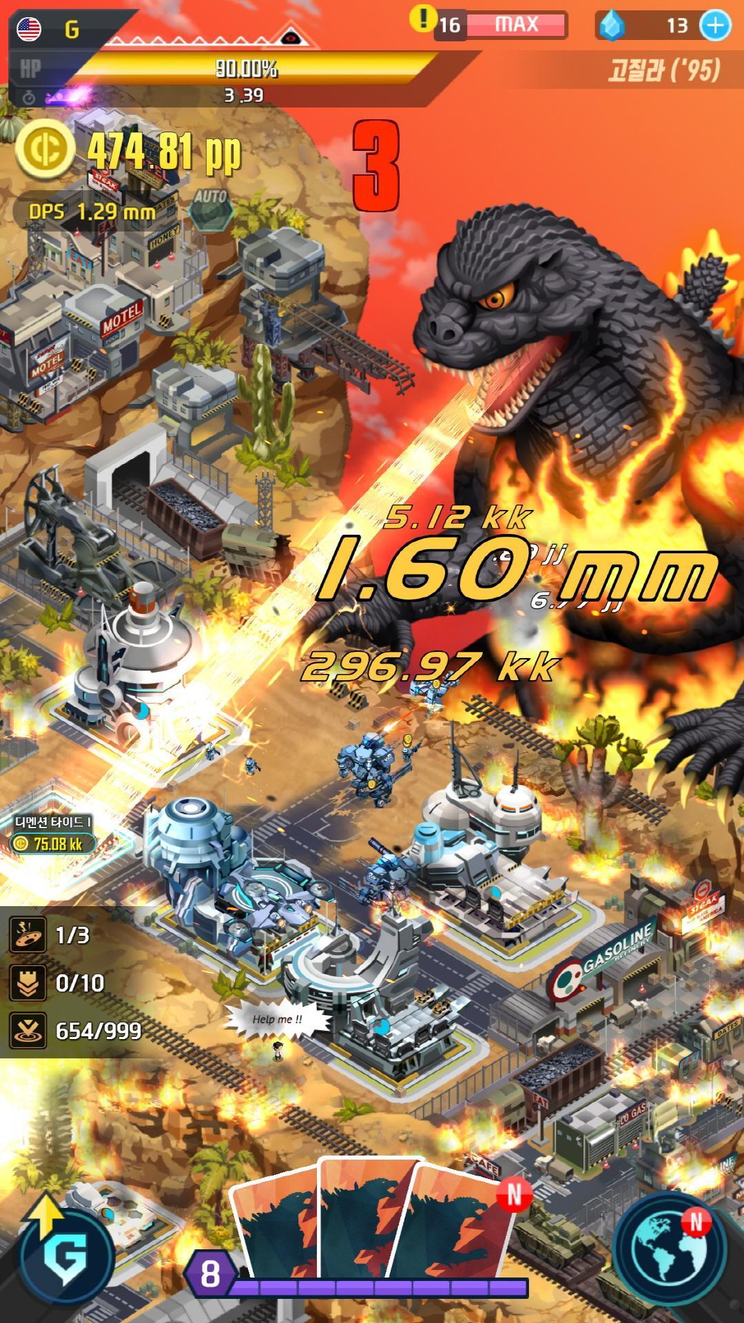 Godzilla Defense Force 2.3.3 Screenshot 14