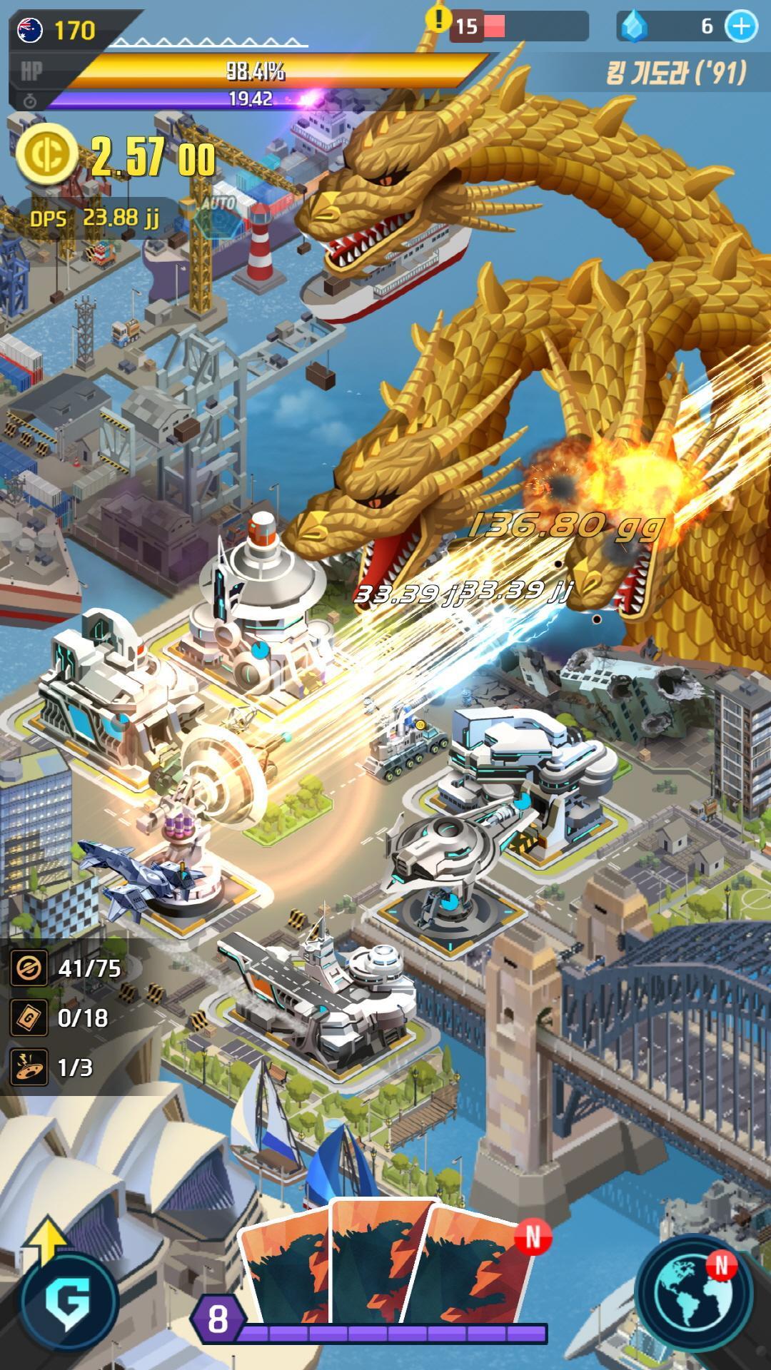 Godzilla Defense Force 2.3.3 Screenshot 6